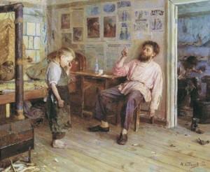 Ivan Bogdanov, The Apprentice, 1893