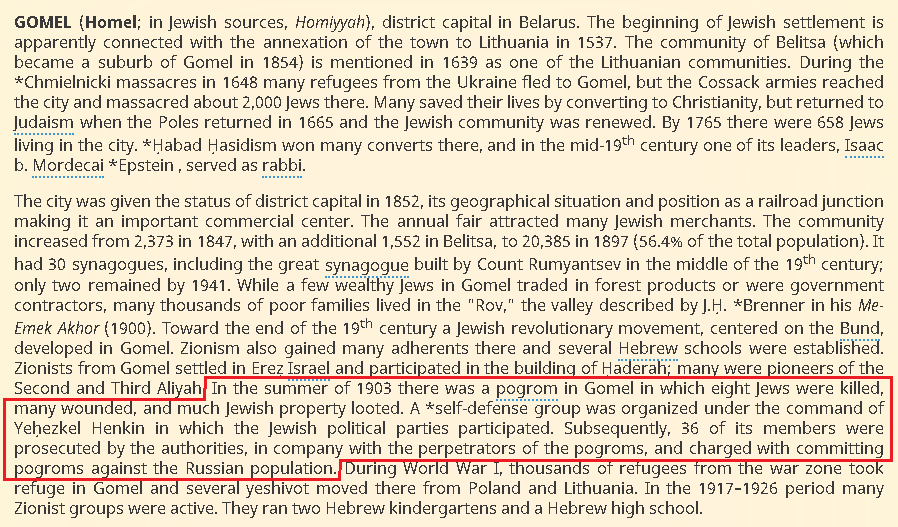From the Jewish Virtual Library, an example of how Jews weaponize history by presenting only that information that suits their ethnic interests.