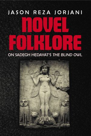 Novel Folklore