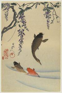 Toyohara Chikanobu (1838–1912), <i>Courtesan and Three Carp</i>, circa 1897
